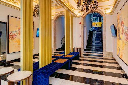 美式罗西奥酒店 - 里斯本 - 大厅