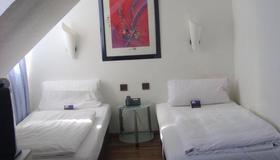 柏林霍夫酒店 - 杜塞尔多夫 - 睡房