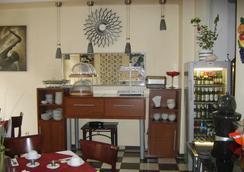 柏林霍夫酒店 - 杜塞尔多夫 - 餐馆