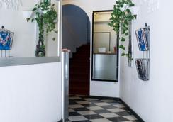 柏林霍夫酒店 - 杜塞尔多夫 - 柜台