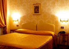 罗马托里诺酒店 - 罗马 - 睡房