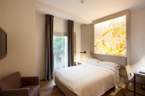 经典酒店 - 尼科西亚 - 睡房