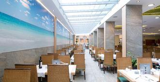 Ght绿洲托萨酒店&spa - 滨海托萨 - 餐馆