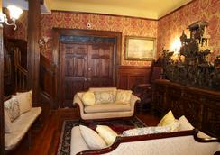 The New York Renaissance Home And Guesthouse - 纽约 - 客厅
