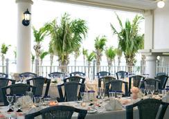 Riu Palace Riviera Maya - Playa del Carmen - 餐馆