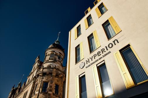 德累斯顿城堡特里夫酒店 - 德累斯顿 - 建筑