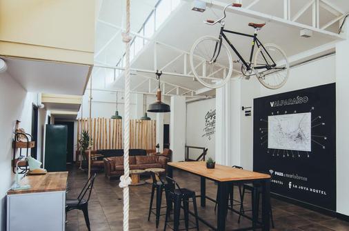 拉霍亚旅舍 - 瓦尔帕莱索 - 餐厅