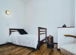 拉霍亚旅舍 - 瓦尔帕莱索 - 睡房