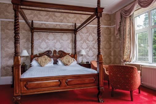 兰代尔切斯酒店 - 温德米尔 - 睡房