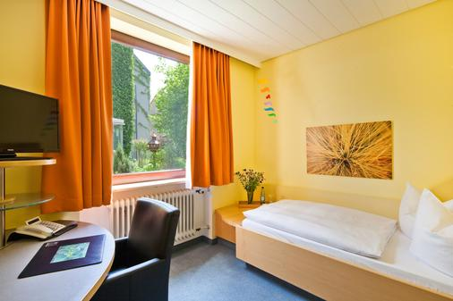 创意酒店路易斯酒店 - 埃朗根 - 睡房