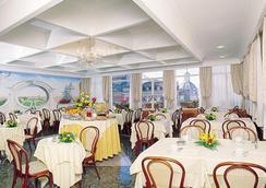 康福特茵玻利瓦尔酒店 - 罗马 - 餐馆