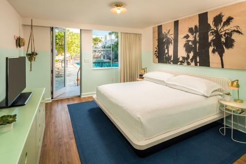 The Hall South Beach - 迈阿密海滩 - 睡房
