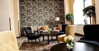 城市伙伴维多利亚酒店 - 布拉格 - 休息厅