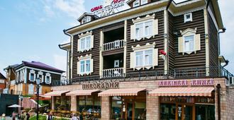 商人庭院酒店 - 伊尔库茨克