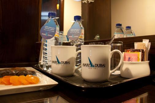 迪拜阿瓦瑞酒店 - 迪拜 - 食物