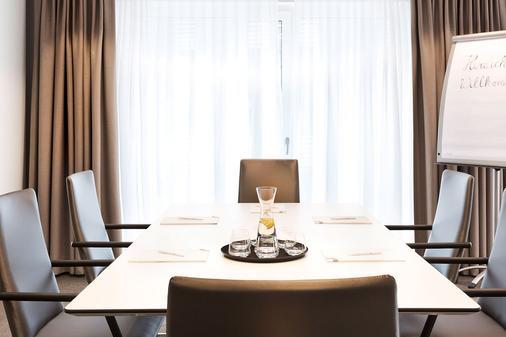 47°酒店 - 康斯坦茨 - 会议室