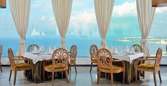 Tryp Habana Libre - 哈瓦那 - 餐馆