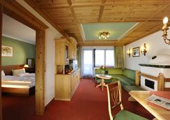 达斯卡特施米德酒店 - 塞费尔德 - 睡房