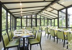 Johannesbad Hotel Undine - Bad Fuessing - 餐馆