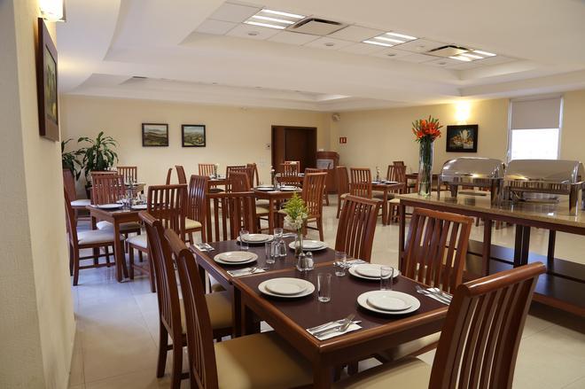 艾赫库蒂沃快捷酒店 - 瓜达拉哈拉 - 餐馆