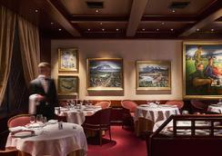 霍尔特酒店 - 雷克雅未克 - 餐馆