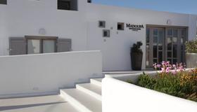 米科诺斯三色酒店 - 米科諾斯岛 - 建筑
