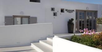 米克诺斯岛三原色酒店 - 米科諾斯岛