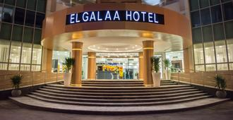 托里普尔瓦多加拉开罗酒店 - 开罗