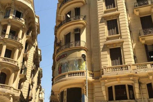 密涅瓦市中心旅舍 - 开罗 - 建筑