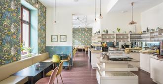 戈兹斯都阁公寓式酒店 - 布达佩斯 - 餐馆
