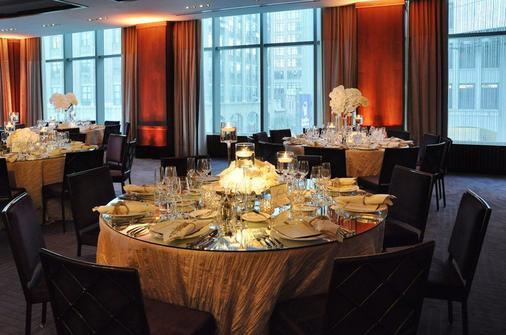 特朗普休南酒店 - 纽约 - 宴会厅