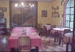 波萨达贝伦博物馆酒店 - 危地马拉 - 餐馆