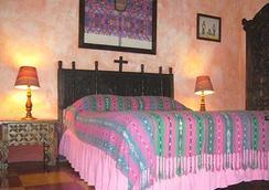 波萨达贝伦博物馆酒店 - 危地马拉 - 睡房