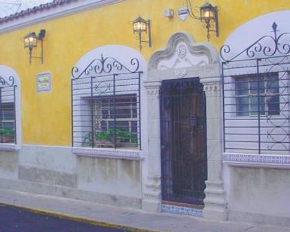 波萨达贝伦博物馆酒店 - 危地马拉 - 建筑