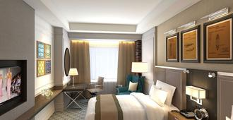 喀山市中心希尔顿逸林酒店 - 喀山 - 睡房
