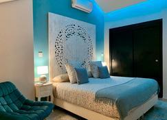 阿迪亚巴 Spa 酒店 - 梅里达 - 睡房