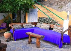Cortijo En Bubion 'Casa Ibero' Slow Alojamiento Turistico Rural Vtar Gr 00516/ 00555 - 布比翁 - 户外景观