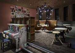 伦敦发电机旅馆 - 伦敦 - 大厅