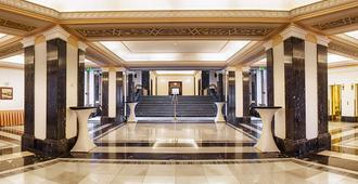 布拉格国际酒店 - 布拉格 - 大厅