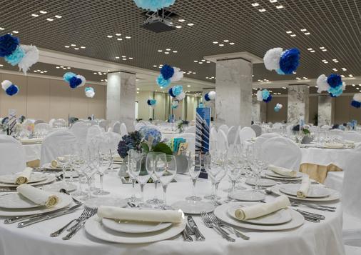 穆尔西亚七冠西方酒店 - 穆尔西亚 - 会议室