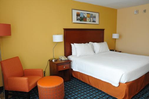 代顿红狮套房酒店 - 代顿 - 睡房