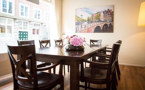 乐可公寓式酒店 - 阿姆斯特丹 - 餐厅