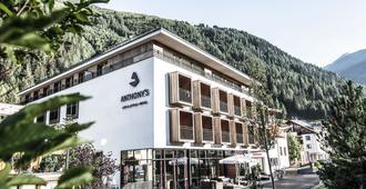 安东尼生活方式酒店 - 圣安东阿尔贝格 - 建筑