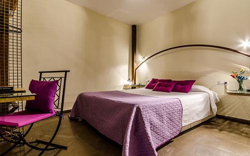 卡萨的费德里克酒店 - 格拉纳达 - 睡房