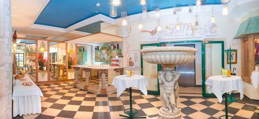匹尔玛哥特酒店 - 斯拉德明 - 会议室
