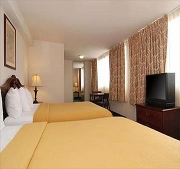 领事馆酒店机场/海洋世界/圣地亚哥地区 - 圣地亚哥 - 睡房