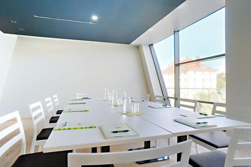 慕尼黑哈利之家公寓酒店 - 慕尼黑 - 会议室