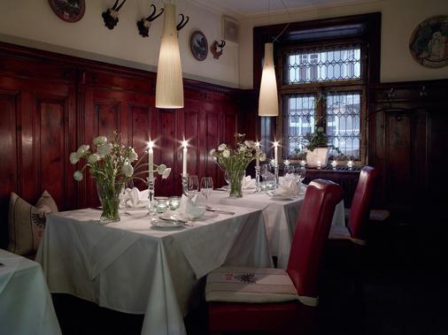 因斯布鲁克施瓦泽阿德勒酒店 - 因斯布鲁克 - 宴会厅