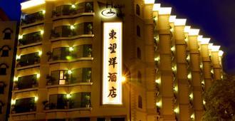 澳门东望洋酒店 - 澳门 - 建筑