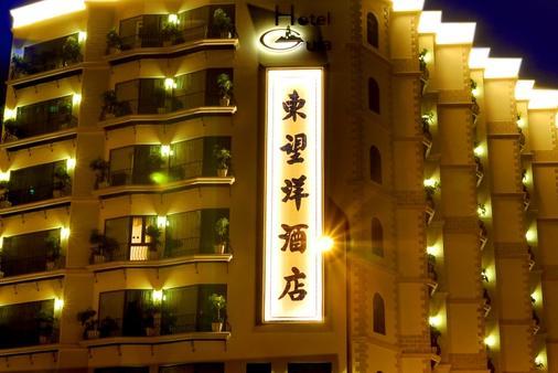 東望洋酒店 - 澳门 - 建筑